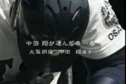 中田、衝撃の2打席連続ホームラン!07春の選抜対佐野日大