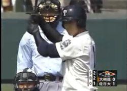 中田翔の打撃フォームを徹底解剖