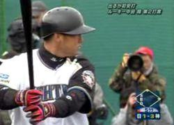 08年3月 中田翔オープン戦 初ホームラン