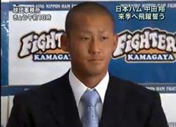 中田、初めての契約更改
