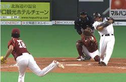 中田・クライマックス出場ならず・・・でもよくやった!