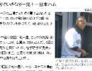 中田・開幕一軍に繋がる大きな一発+キャンプ動画集