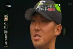 中田がチームの為に出来る事
