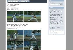 中田 フェニックスリーグの初戦で早速の一発!