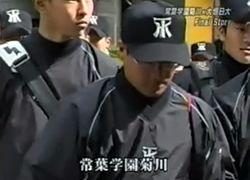 2007年 春の選抜決勝 常葉菊川対大垣日大 勝負の鍵は?