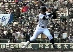 07春の選抜高校野球 優勝は常葉菊川(静岡代表)!