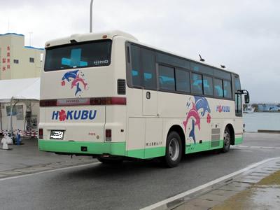 2011nago1