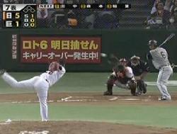 日本シリーズ第4戦 中田5