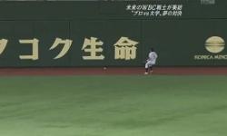 中田翔 走塁ミス
