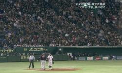 中田翔 走塁ミス4