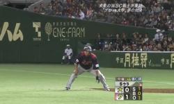 中田翔 走塁ミス5