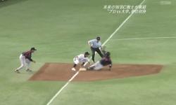 中田走塁ミス7